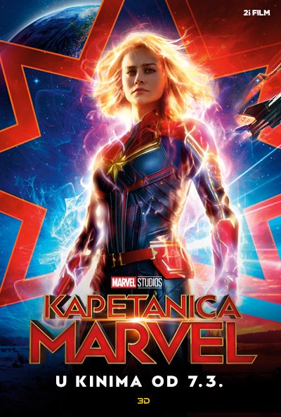 Captain Marvel 3D (2019)