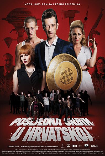 Posljednji Srbin u Hrvatskoj (2019)