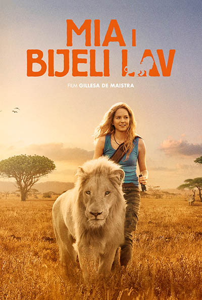 Mia i bijeli lav (2019)
