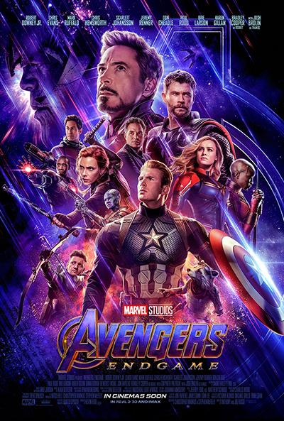 Avengers: Endgame  - produžena verzija (2019)
