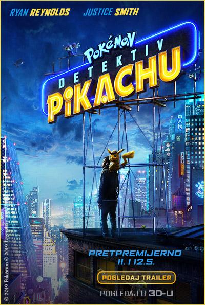 Pokémon Detective Pikachu 3D (2019)