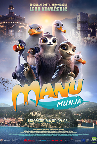 Manu munja sinh  (2019)