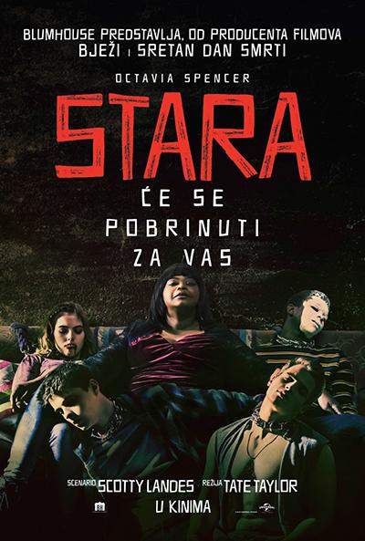 Stara (2019)