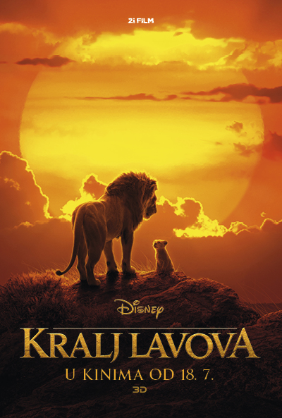 Kralj lavova 3D sinh (2019)