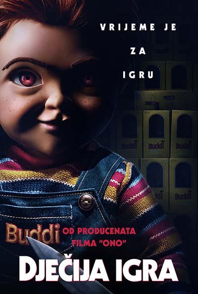 Dječija igra (2019)