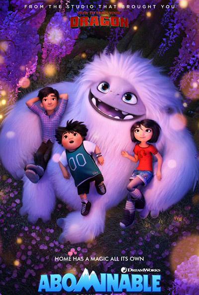 Jeti: Snježni čovjek 3D sinh (2019)