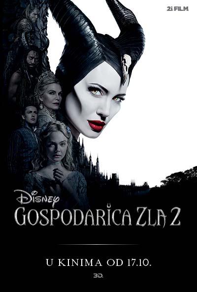 Grdana: Gospodarica zla 3D  (2019)