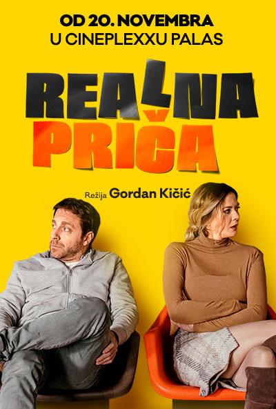 Realna priča (2019)