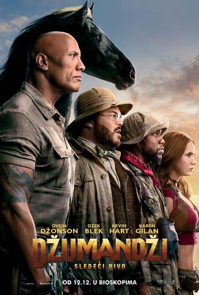 Džumandži: Sljedeći nivo 3D (2019)