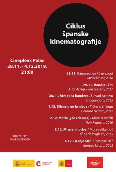 Ciklus španske kinematografije (2019)