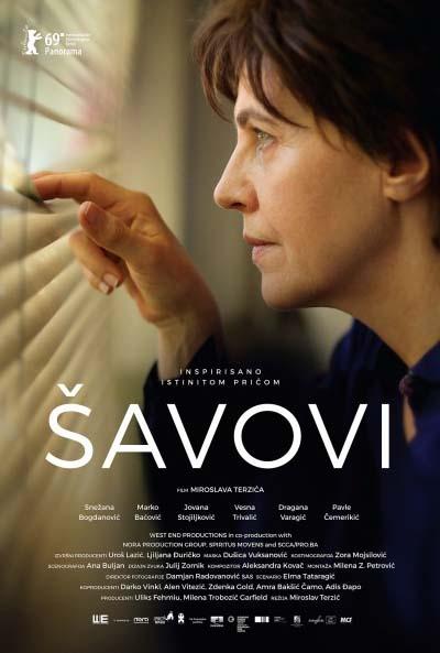 Šavovi (2019)