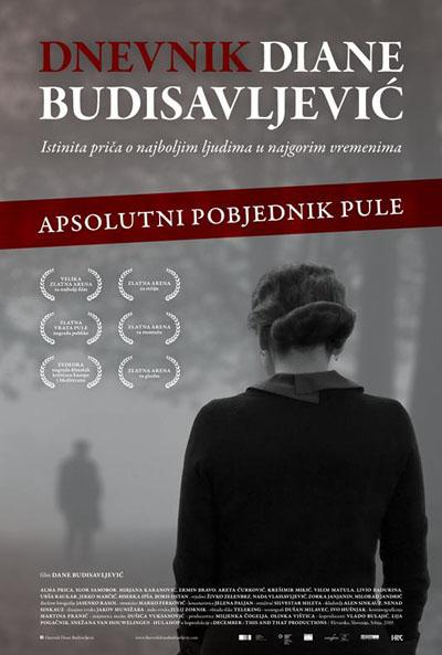 Dnevnik Diane Budisavljević (2019)