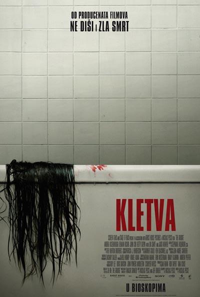 Kletva (2020)