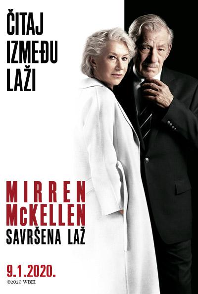 Savršena laž (2020)