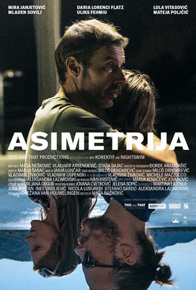 Asimetrija (2020)