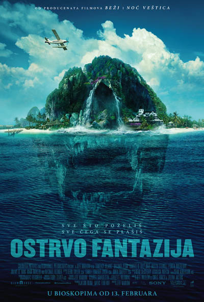 Ostrvo fantazija (2020)