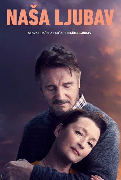 Naša ljubav (2020)