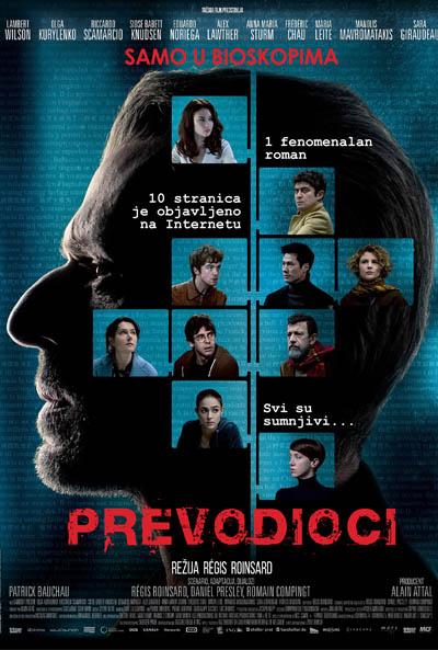 Prevodioci (2020)