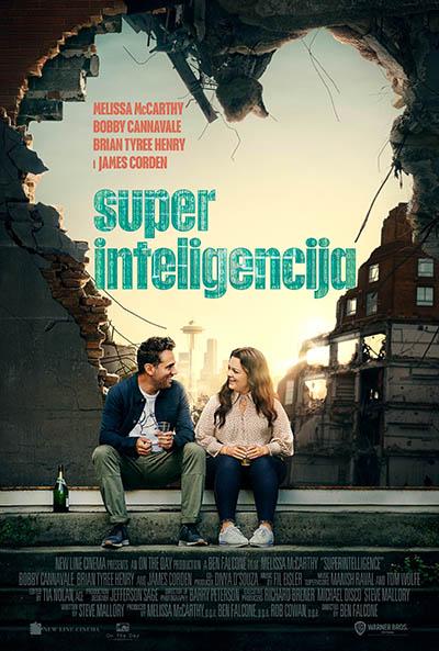 Superinteligencija (2020)