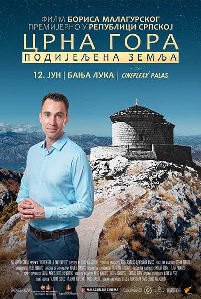 Crna Gora: Podijeljena zemlja (2021)