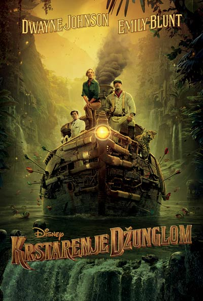 Krstarenje džunglom (2021)